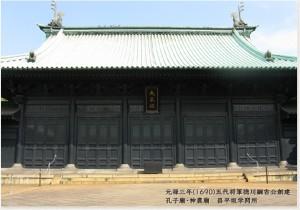 yushima_cut01[1]